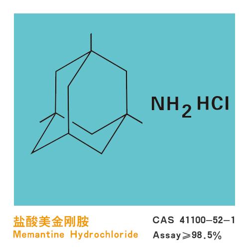 盐酸美金刚胺